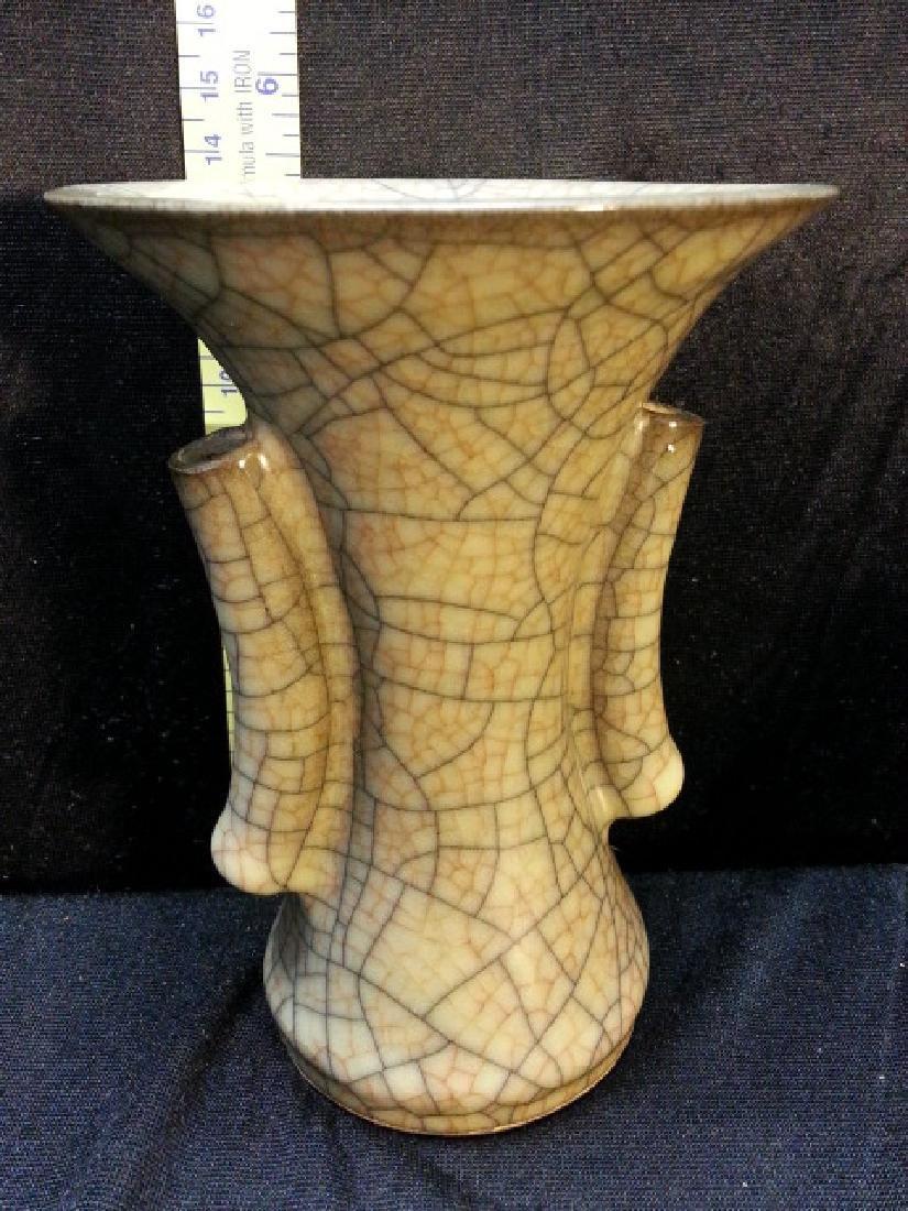Antique geyao Cup
