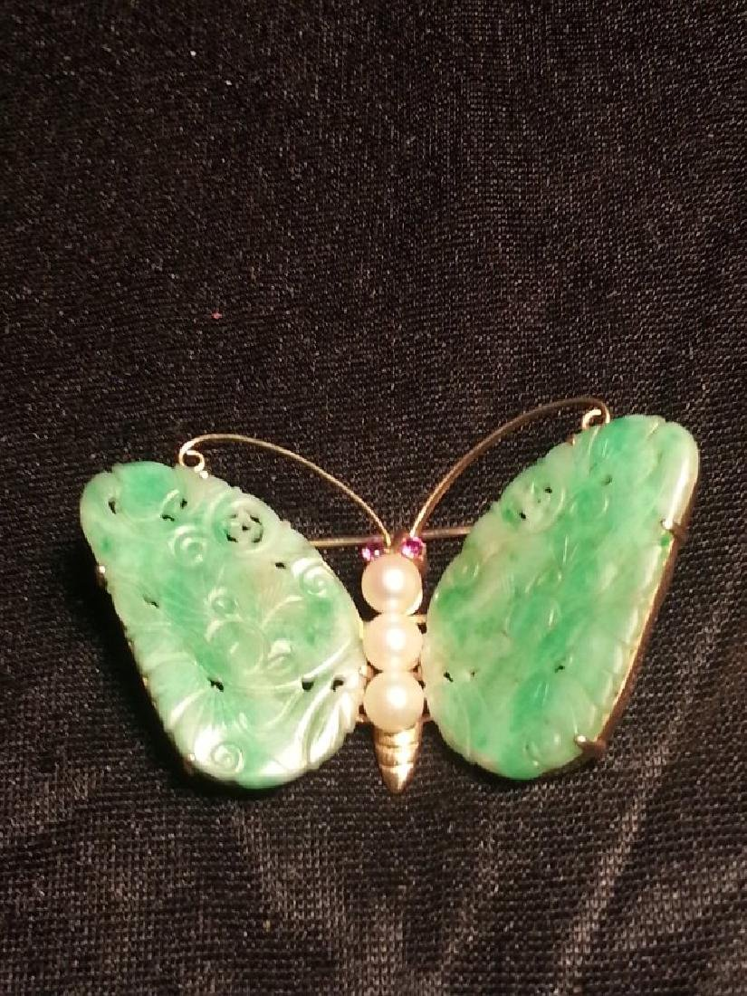 ANTIQUE CHINESE NATURAL JADE
