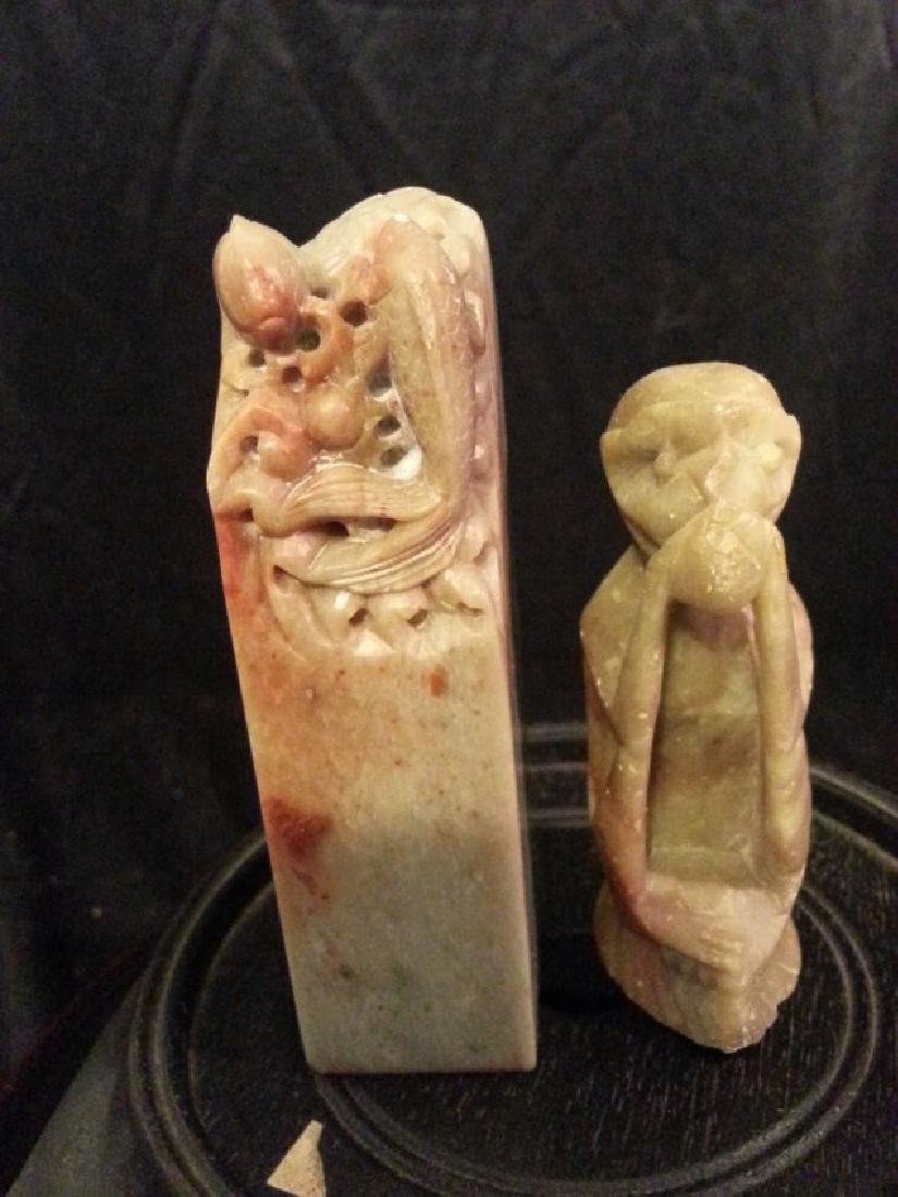 2 Chinese Carved Stone Seal