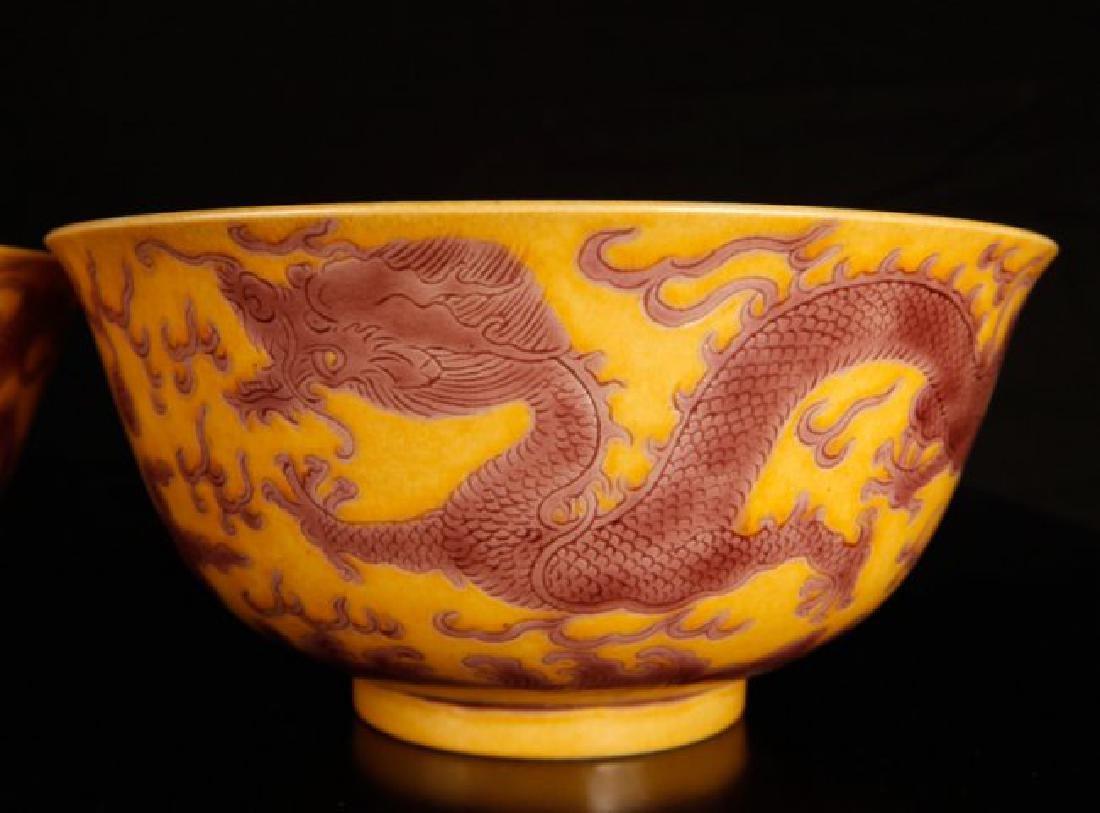 Chinese Saff porcelain bowl