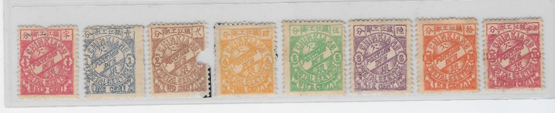 china first stamp big Dragon