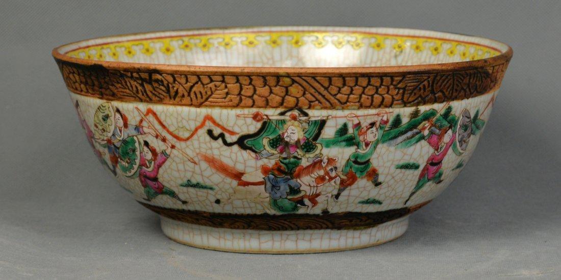 A Ge Yao Bowl of Figure Pattern, Ming Dynast