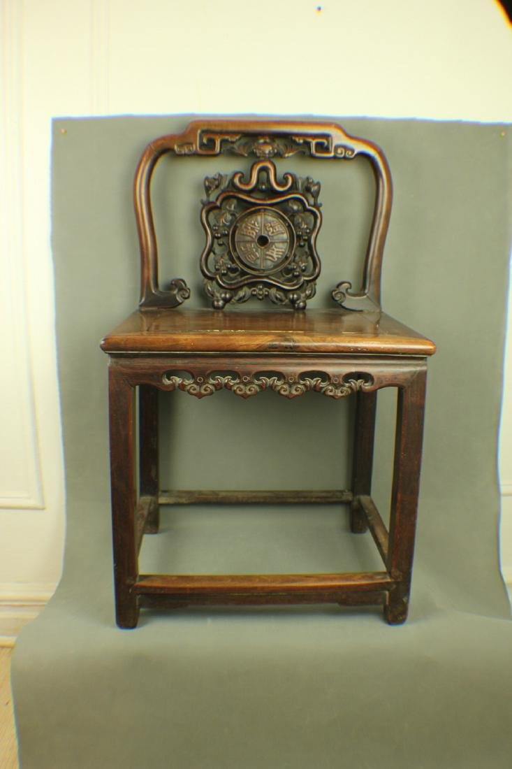 QING DYNASTY ROSEWOOD CHAIR