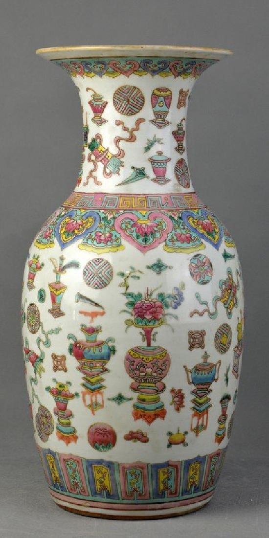 A Famille Rose Vase of Babao & Ball Pattern Qing