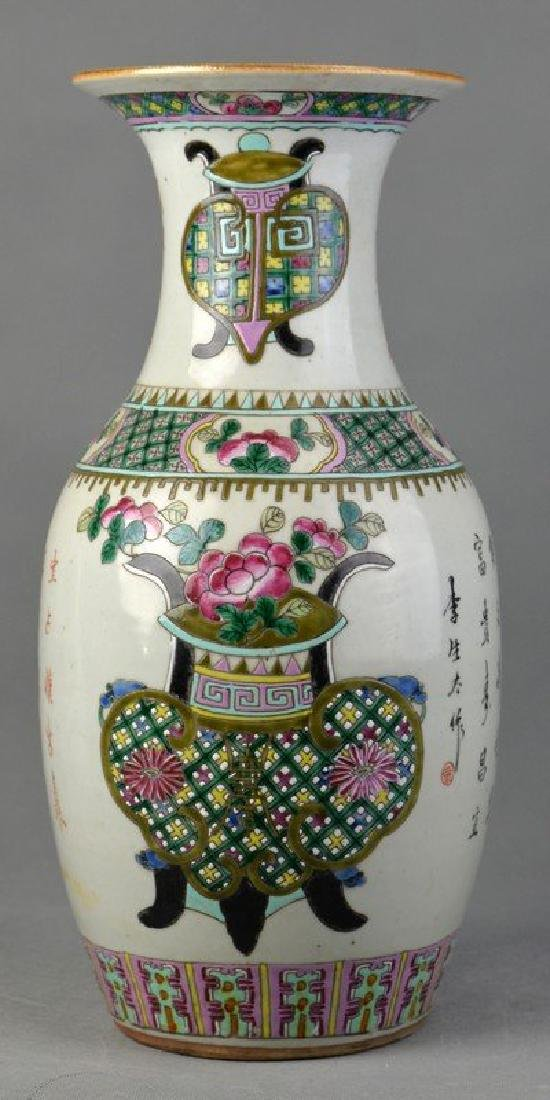 A Vase of Tripot Pattern, Qing Dynasty, H16 1/2""