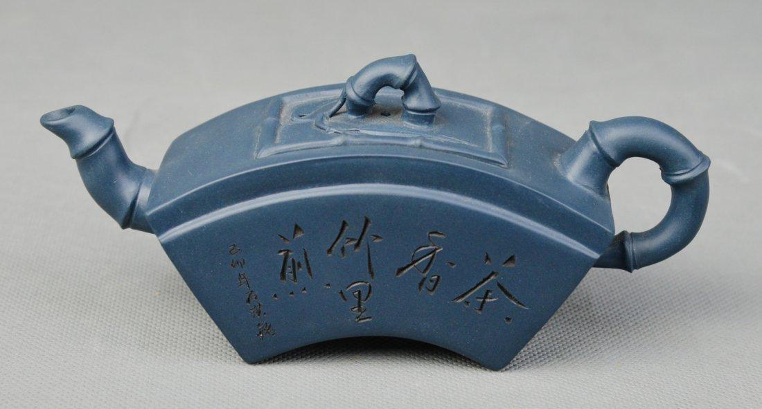 A Bamboo Shaped Yixing Teapot by Shi Yuntang
