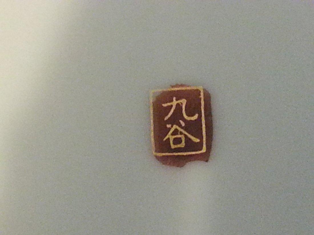 3 Japanese Imari porcelain covered - 2