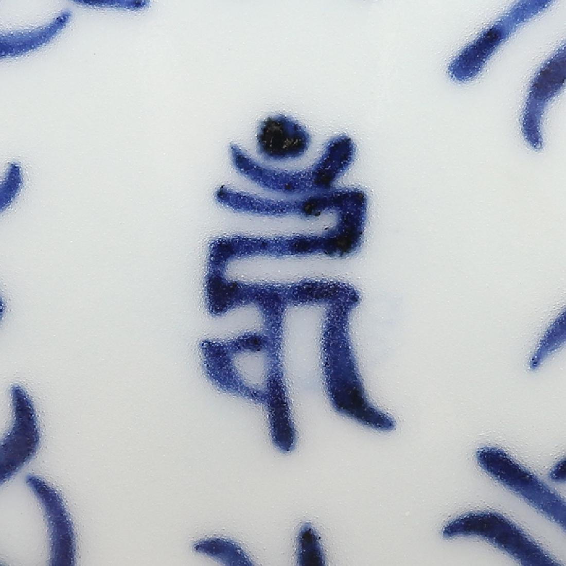 Daedeji Mascot Sanskrit Sanskrit Box Indonesia Box - 3