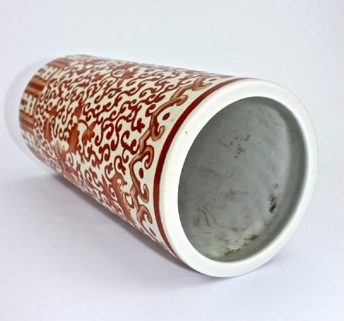 Chinese ceramic brush pot.? - 3