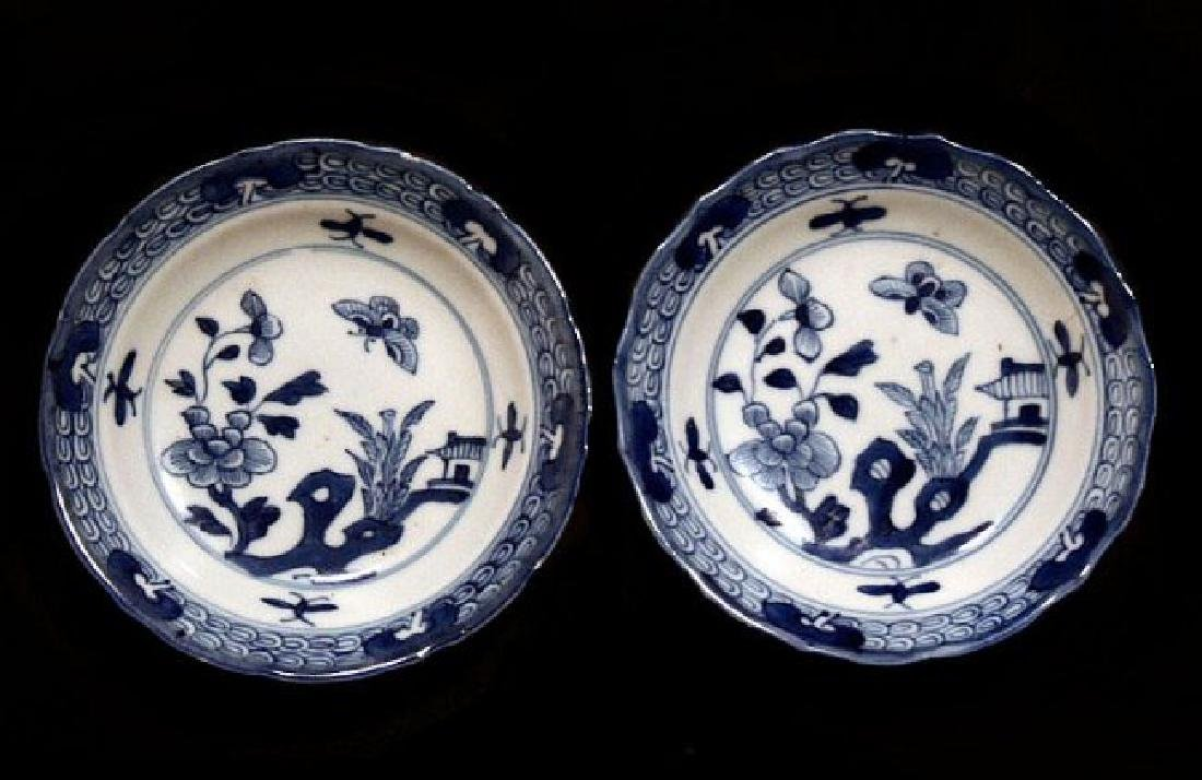 PAIR OF DISHES