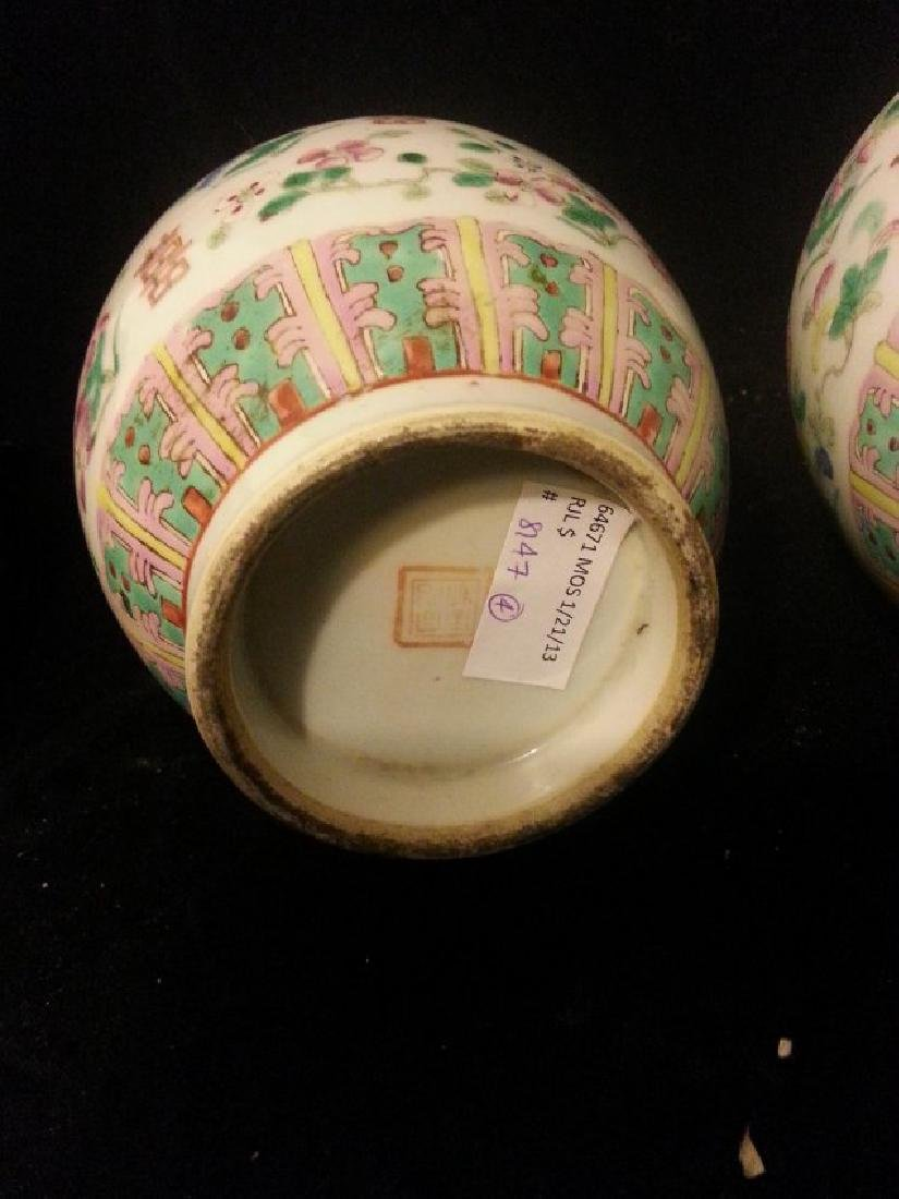 Two Antique Chinese Famille Rose Porcelain - 5