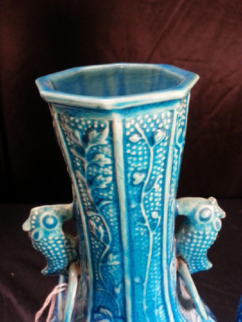 "A  pair Antique Porcelain Vase  early 19th"" - 2"