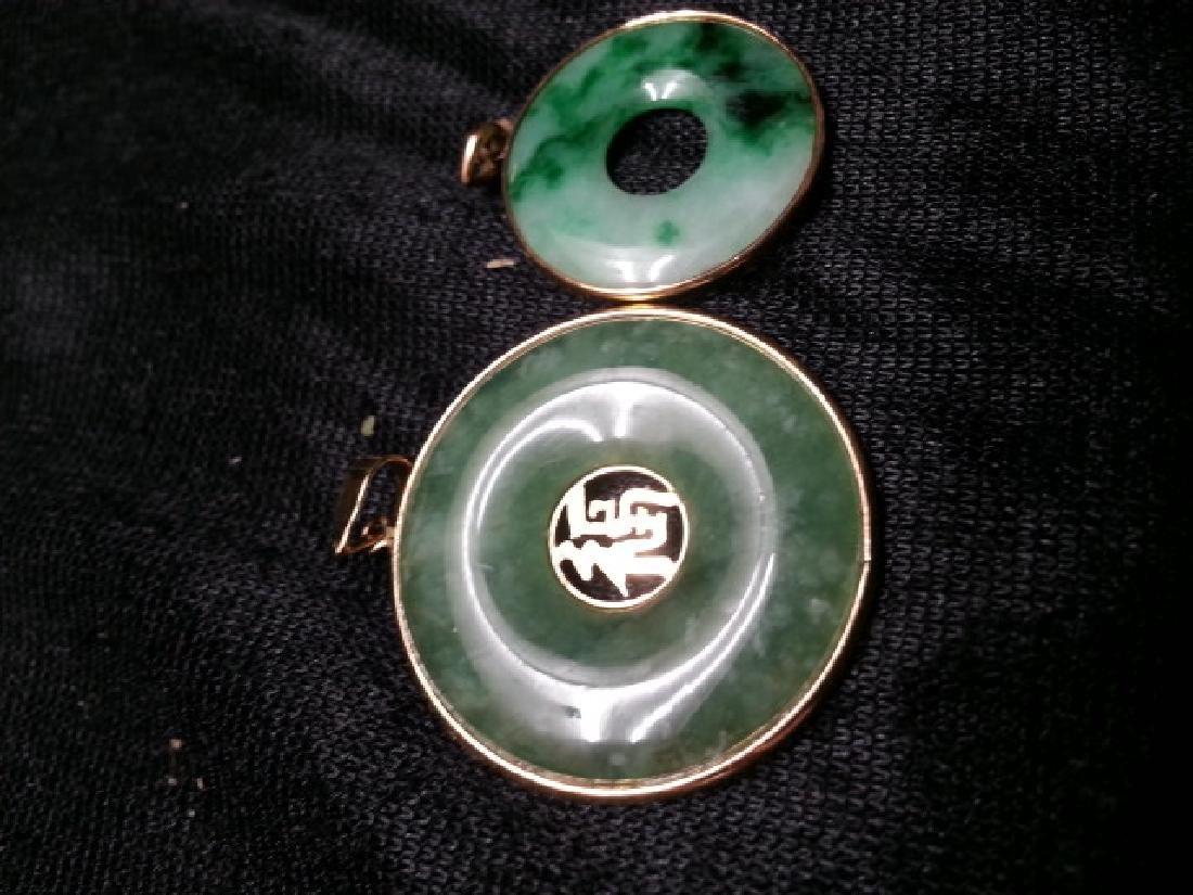 Antiqu Jade