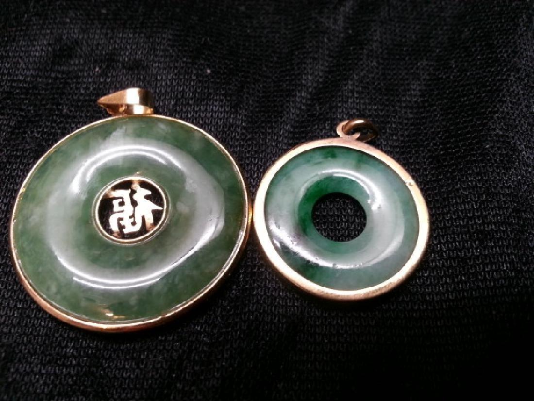 Antiqu Jade - 2