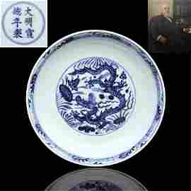 Ming Xuande's system of blue and white dragons