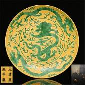 Qing Emperor Kangxi golden glazed bucket color dark