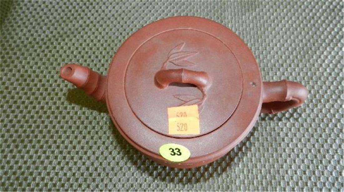 Asian Terracotta red tea pot