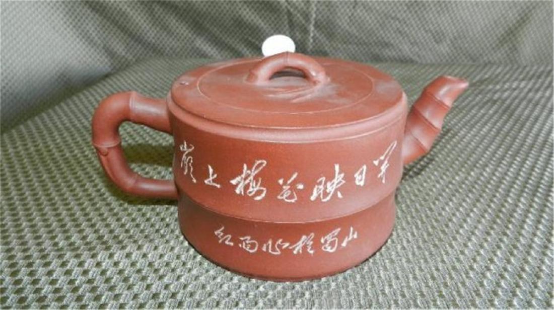 Asian Terracotta red tea pot - 3
