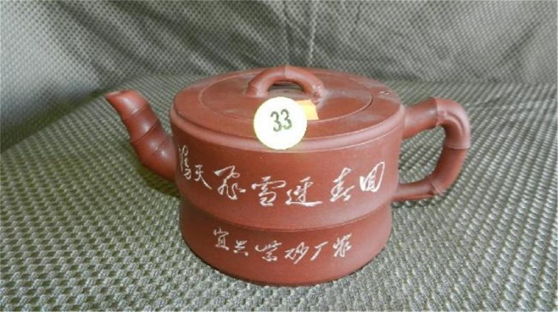 Asian Terracotta red tea pot - 5