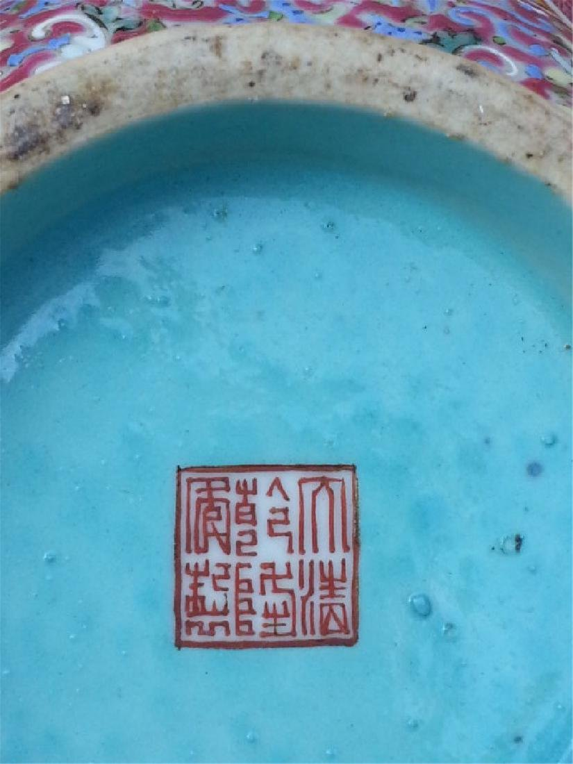 qing dynasty porcelain Bowi - 5