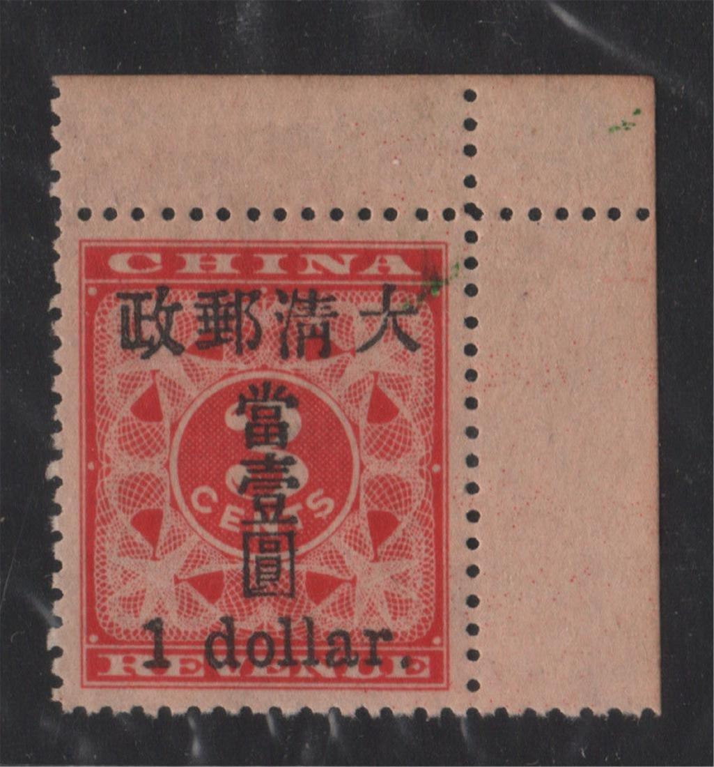 CHINA Stamp1897
