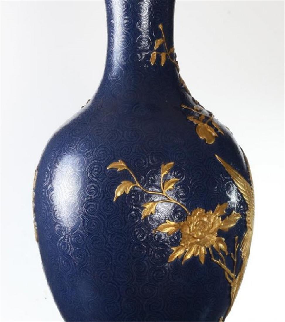 Porcelain Vase - 6