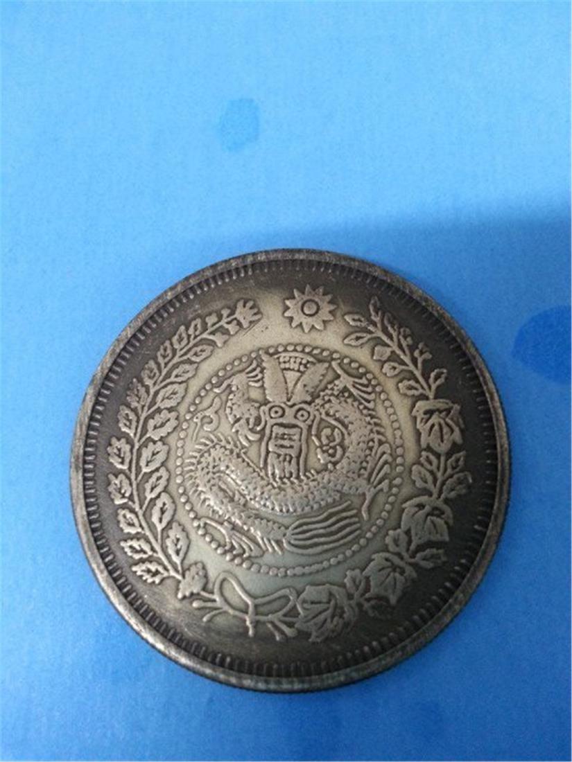China Coins - 2