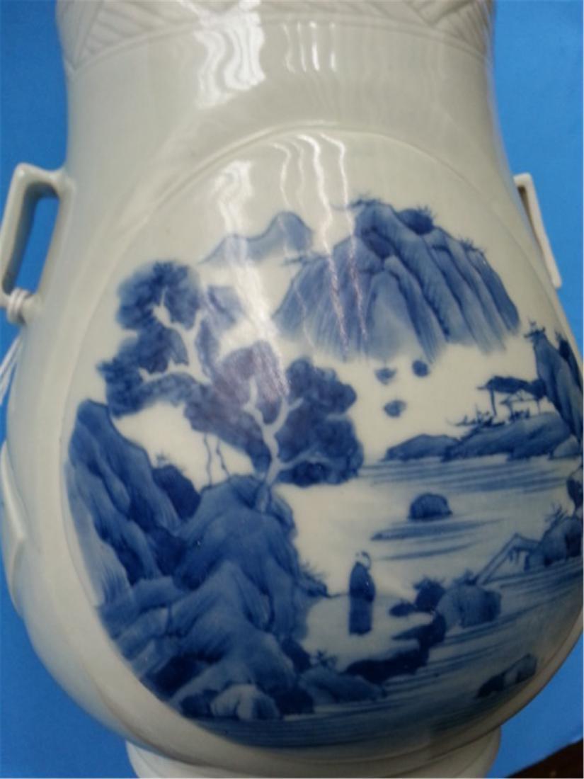 "Antique Porcelain vase early 19th"" - 6"