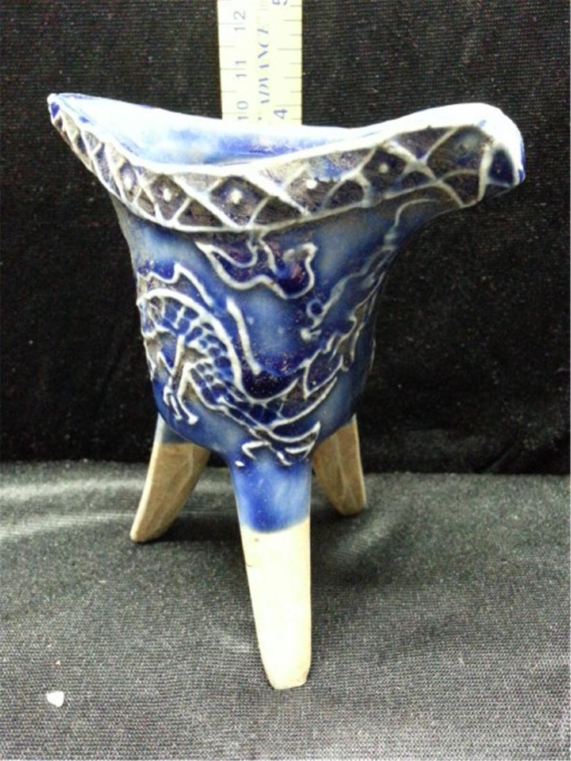 ?Antique Porcelain Cup - 2