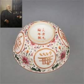 Qing Guangxu system, pastel gold, Wanshou, no pattern,