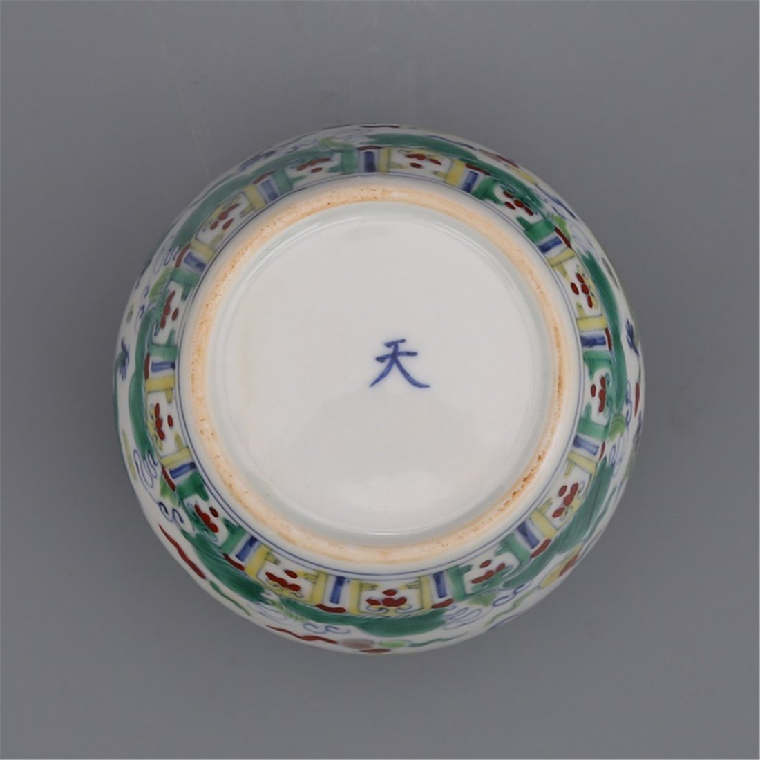 Ming Chenghua Blue and White Drums Double Dragon Wear - 8
