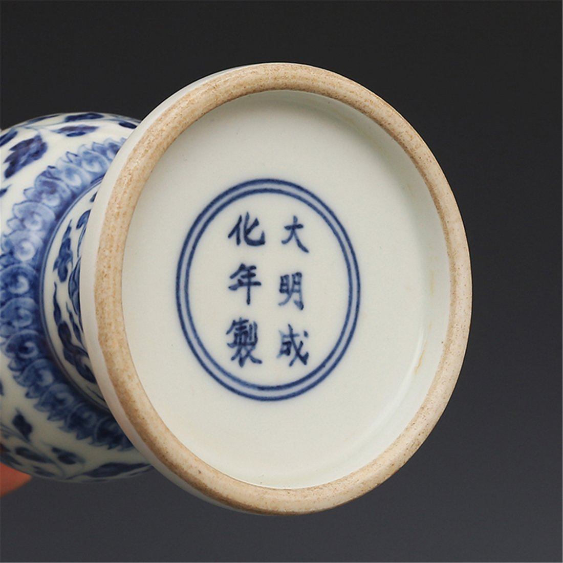 Ming Cheng Huanian System Blue and White Wrapped Flower - 8