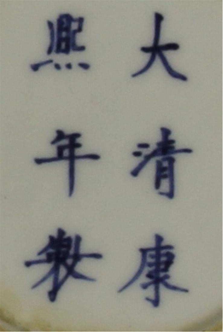 Antique Chinese Porcelain Dish - 2