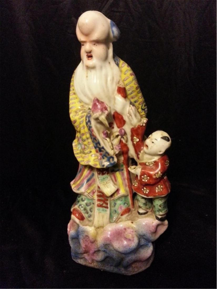 Chinese Famille Rose enameled porcelain