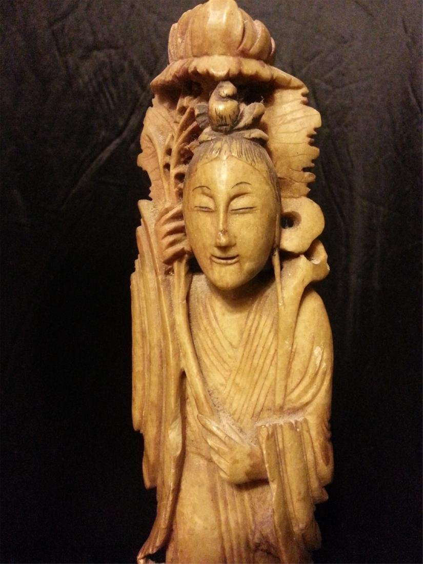 Chinese Carved Stone Boulder - 2