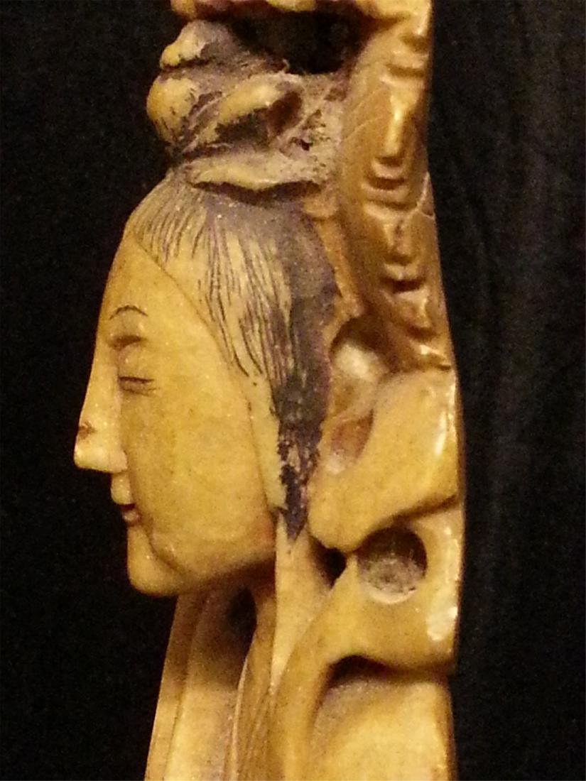 Chinese Carved Stone Boulder - 3