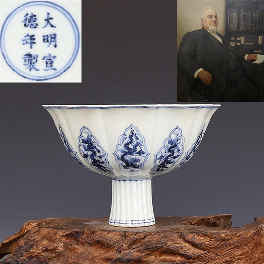 Ming Xuande Blue and White Ten Dragon Pattern