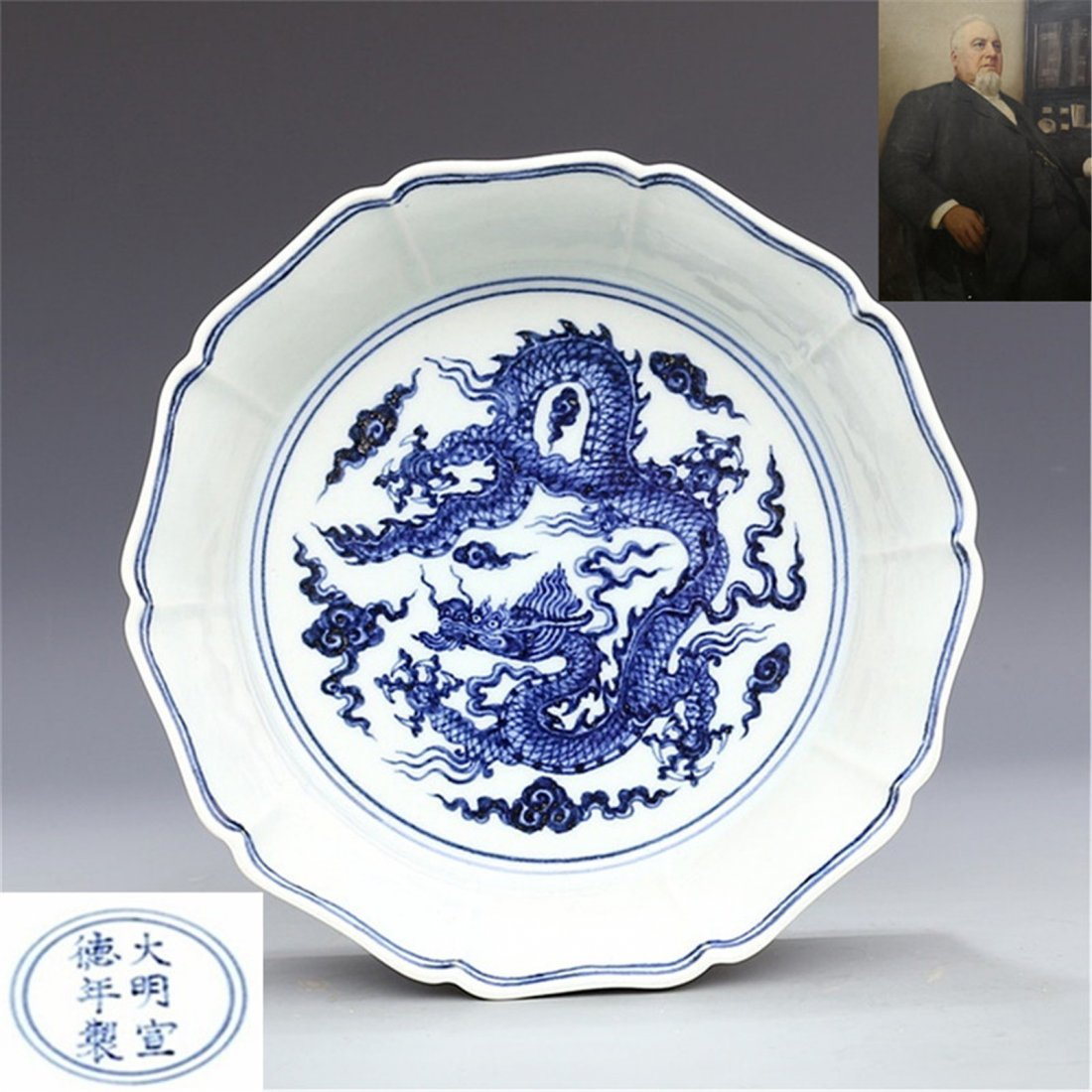 Ming Xuande Blue and white glaze red Xianglong wear