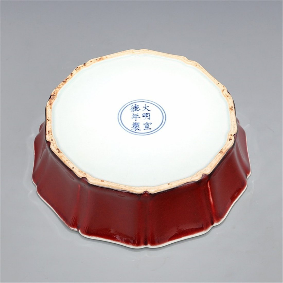Ming Xuande Blue and white glaze red Xianglong wear - 3