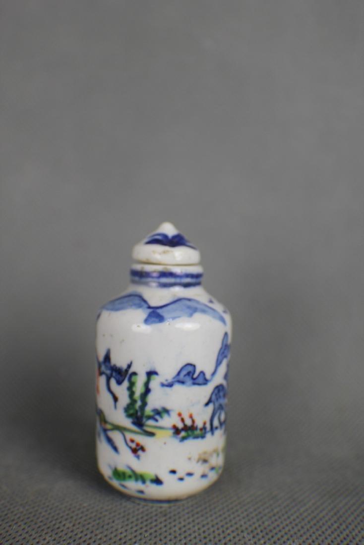 A snuff bottle - 2