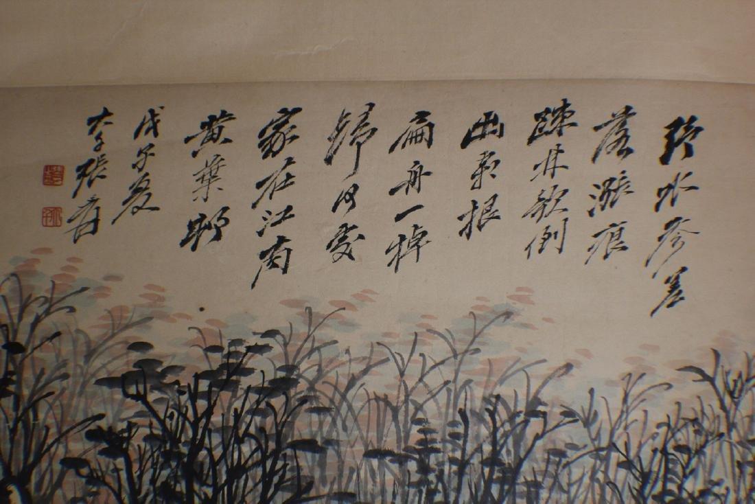 ZHANG DA QING PAINTING - 2