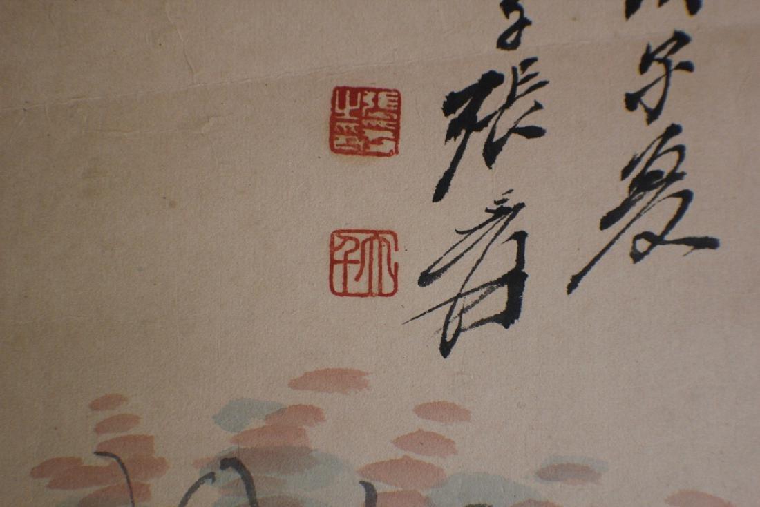 ZHANG DA QING PAINTING - 3