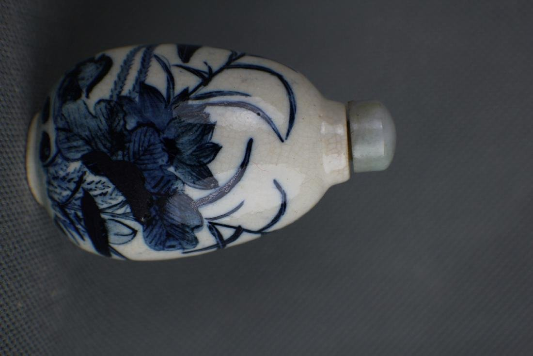 B AND W SNUFF BOTTLE - 2
