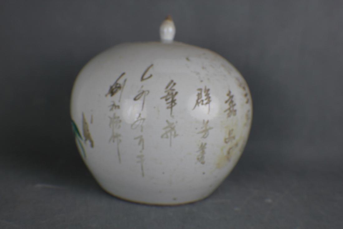 A  Republic period famille rose jar - 3