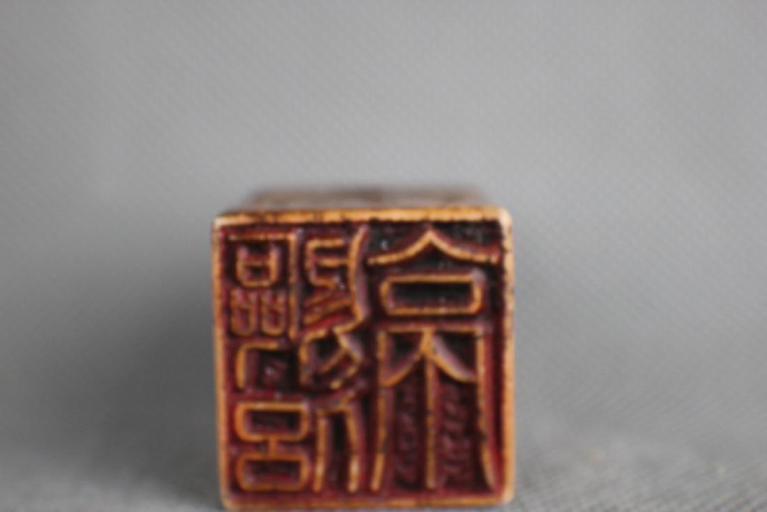 very precious shoushan stone Seal - 3