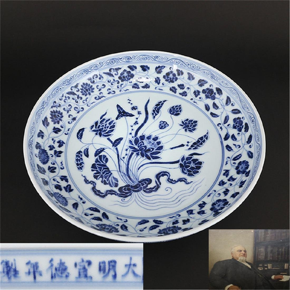 Ming Xuande Years Blue and White Porcelain