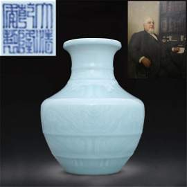 Qing Emperor Qianlong Years Powder Green Glaze Bogu