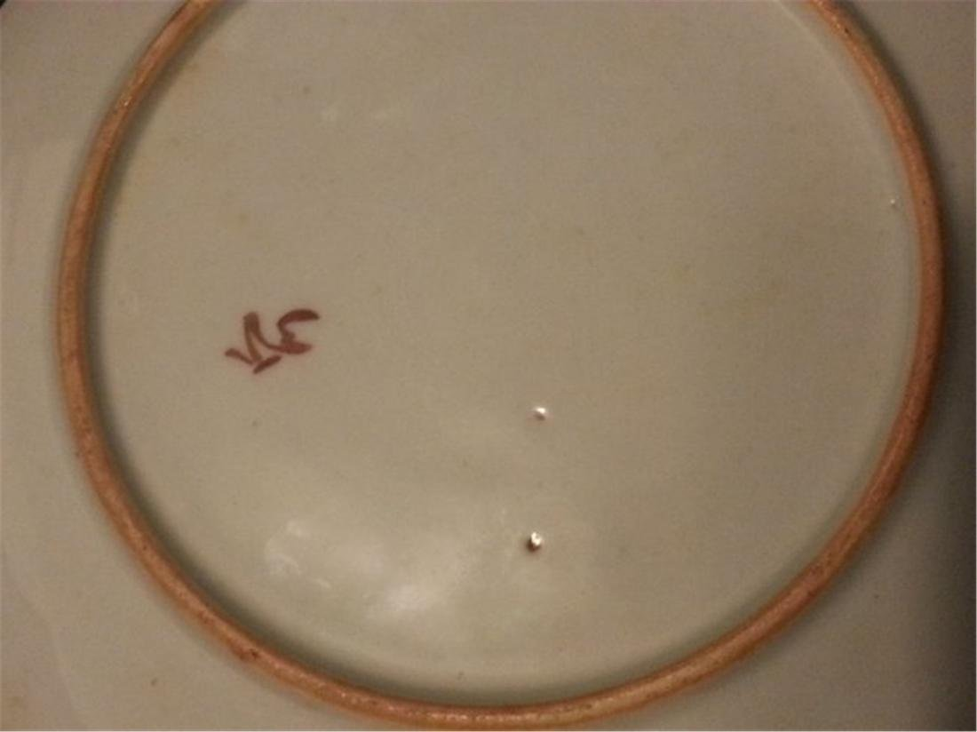 Late 19th Century Chinese Export Rose Medallion Dish - 3