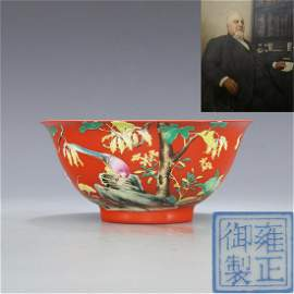 Qing Yongzheng gem red pastel flowers and birds bowl