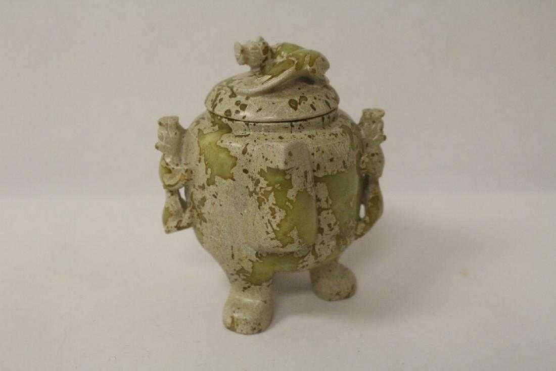 Chinese Old jade censer with dragon carving,Han